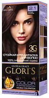 Крем-краска для волос Glori's 2.1 Черный шоколад (2 применения)