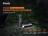 Ліхтар ручний Fenix E12 V2.0, фото 4
