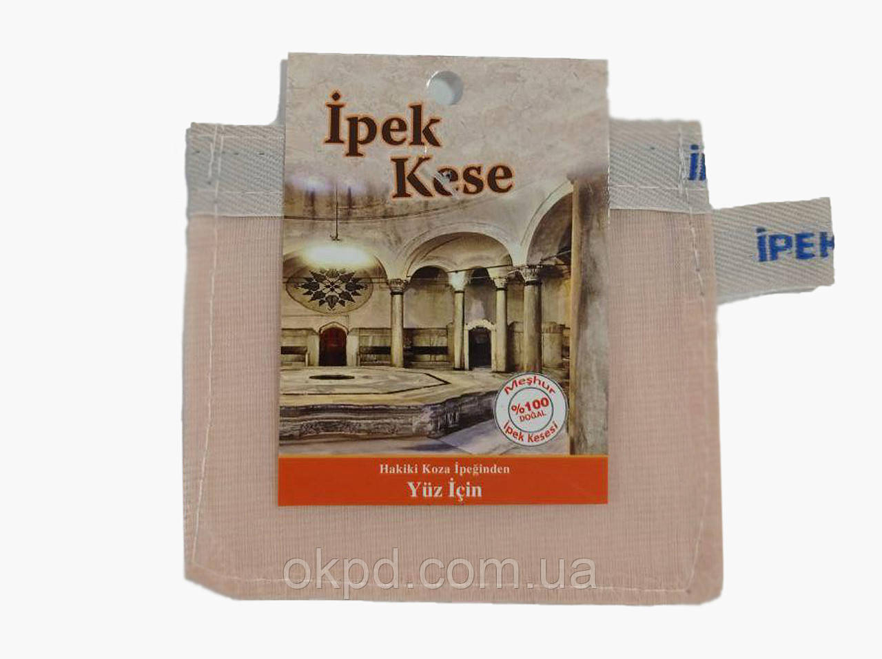 Кесе для лица IPEK (шелк) 8х8см для хаммама - турецкой бани