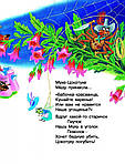 Все сказки К. Чуковского. Читают ребята из детского сада, фото 5