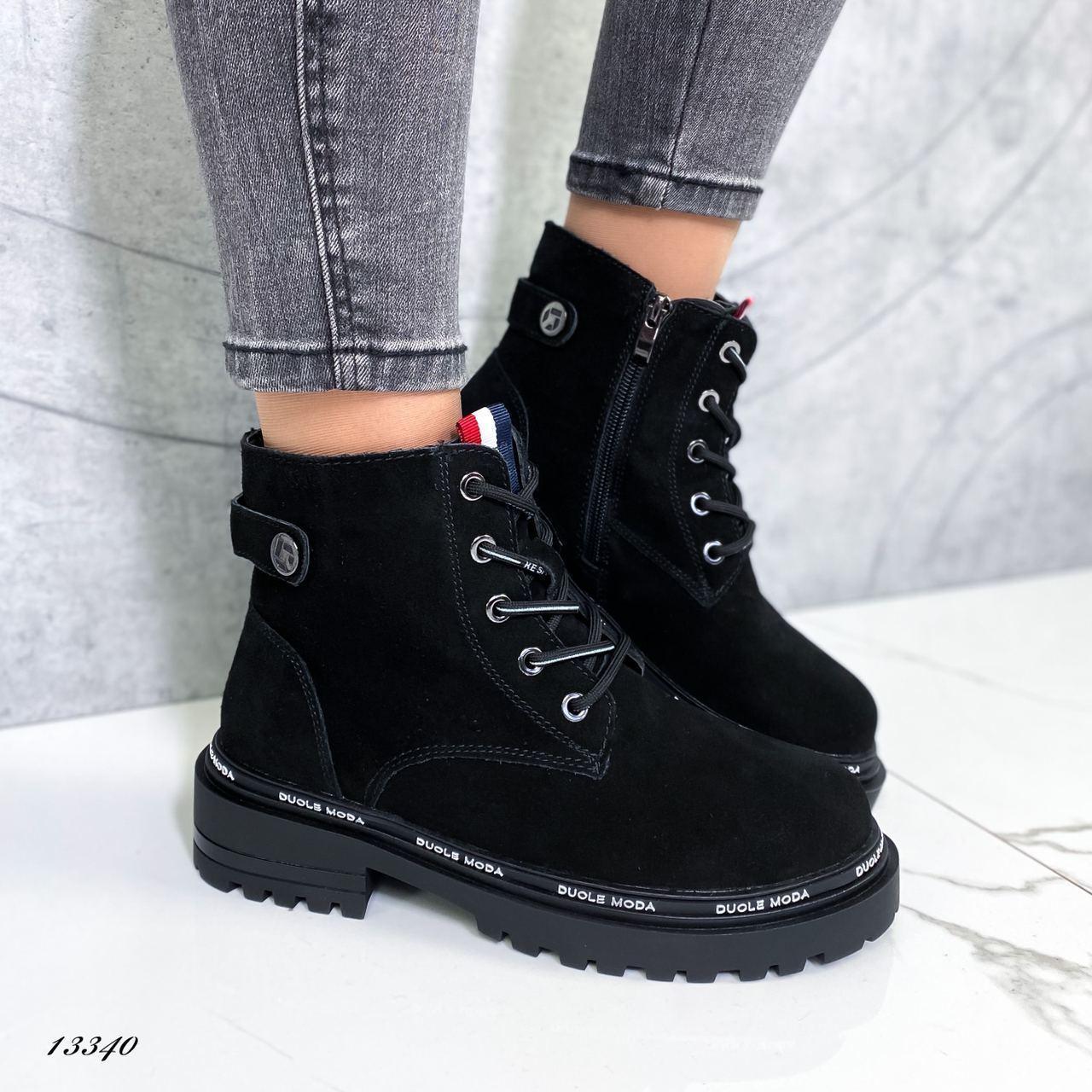 Ботинки женские из натуральной замши