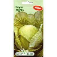 Семена капусты Ландора 1 г