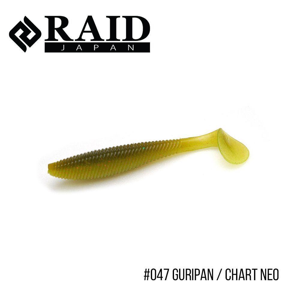 "Виброхвост Raid Full Swing 3.5"" (7шт.) (047 Guripan / Chart Neo)"