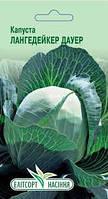Семена капусты Лангедейкер Дауер 1 г