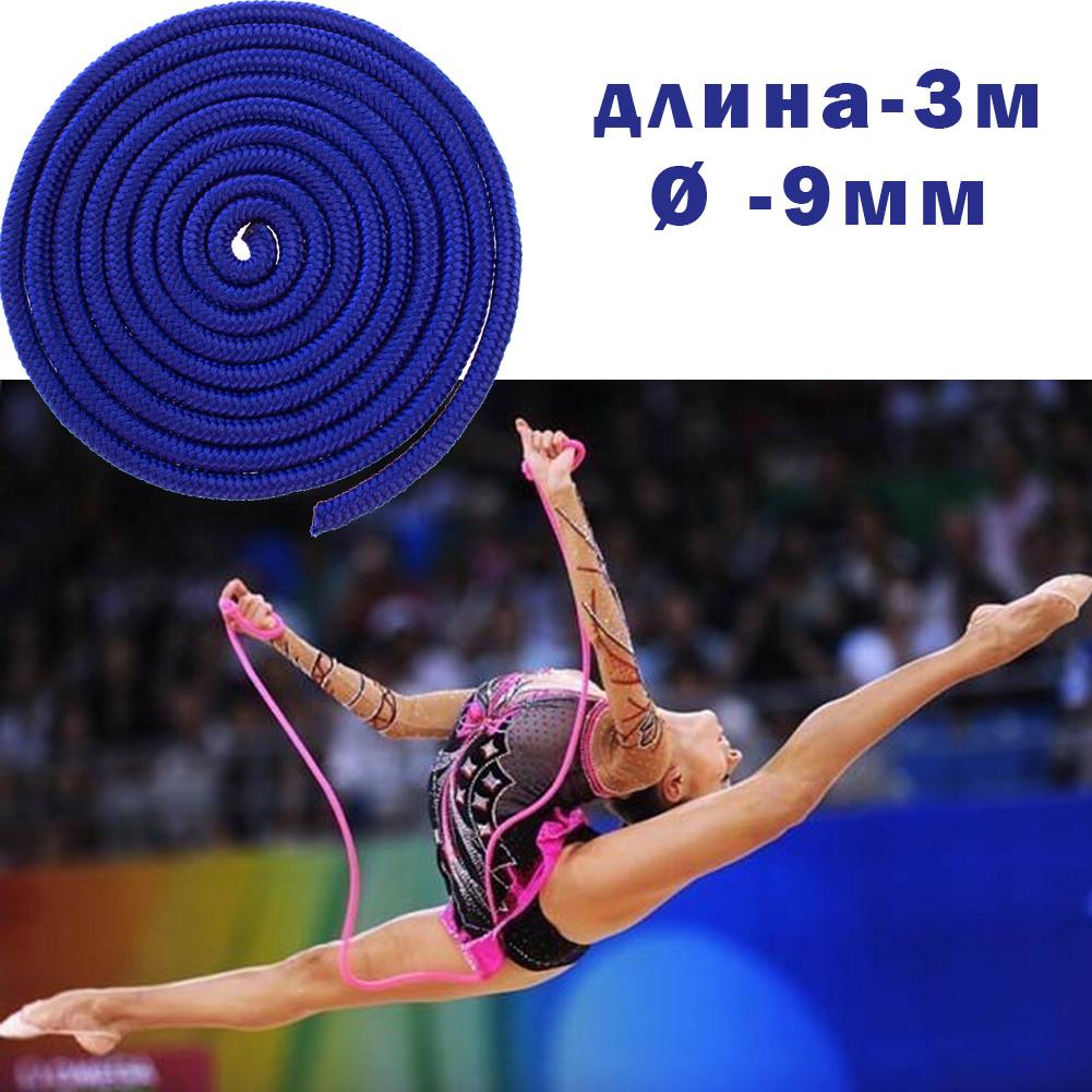 Скакалка для художественной гимнастики утяжеленная с люрексом 3 метра Скакалка гимнастическая (синий)