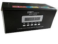 Стерео колонка USB/FM/MP3