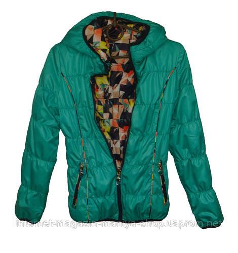 Женская куртка демисезон подросток