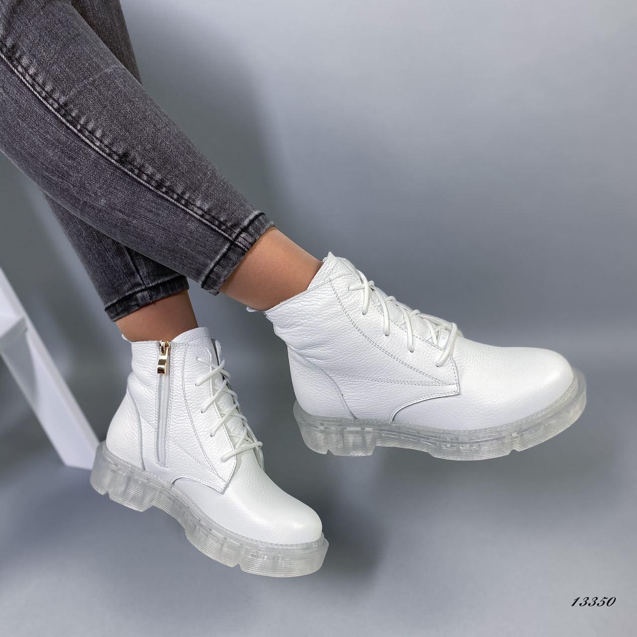 Женские ботинки кожаные белые