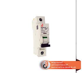 Модульный автоматический выключатель EBS5B-10-1-20