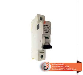 Модульный автоматический выключатель EBS5B-10-1-16