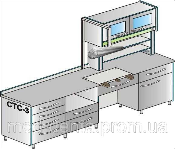 Стол зубного техника стоматолога СТС-3 NaviStom
