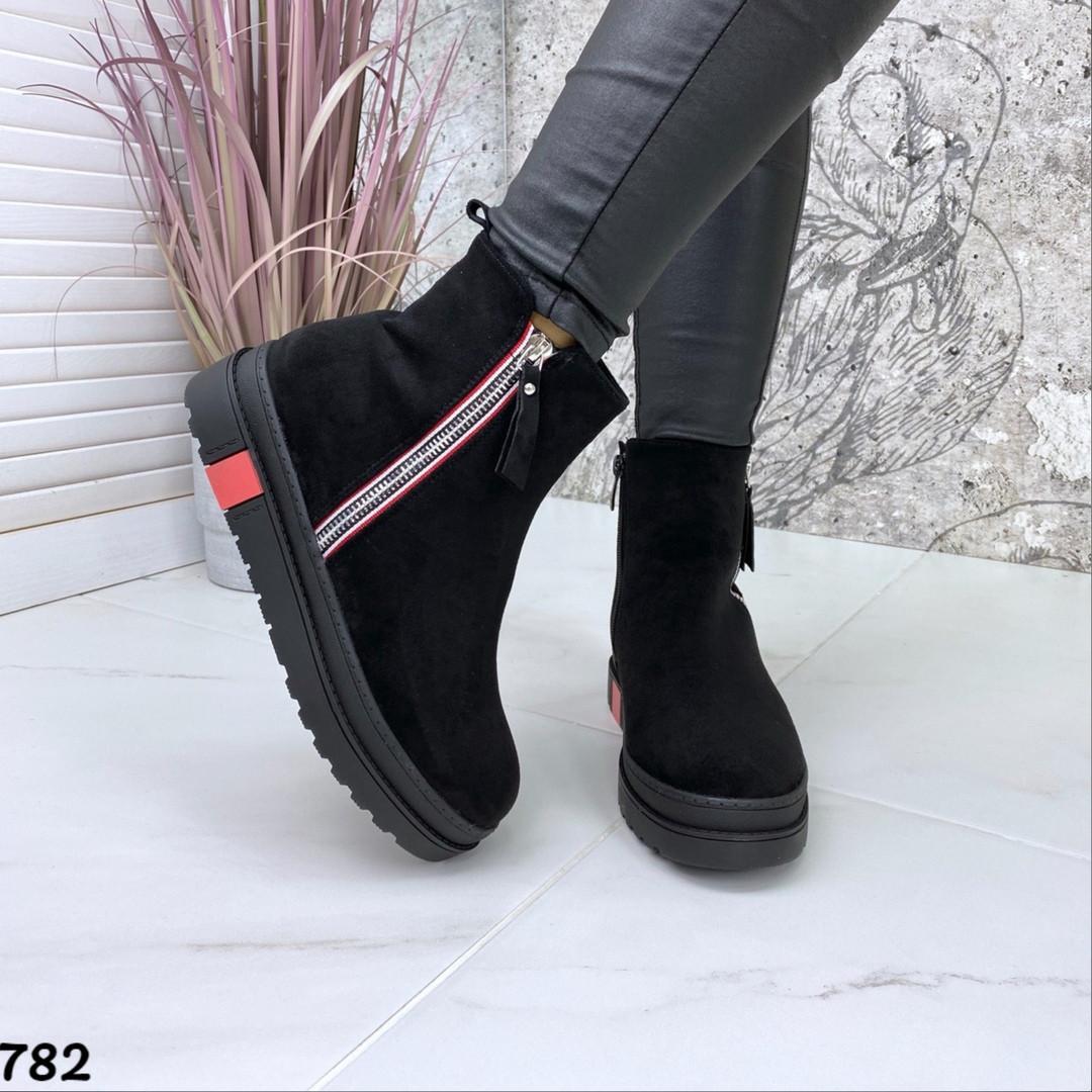 Ботинки Деми черные на молнии эко замша без каблука