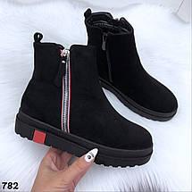 Ботинки Деми черные на молнии эко замша без каблука, фото 2
