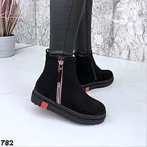 Ботинки Деми черные на молнии эко замша без каблука, фото 3