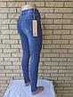 Джинсы женские стрейчевые с высокой посадкой PVP, фото 2