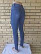 Джинсы женские стрейчевые с высокой посадкой PVP, фото 3