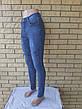 Джинсы женские стрейчевые с высокой посадкой PVP, фото 5