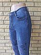 Джинсы женские стрейчевые с высокой посадкой PVP, фото 6