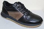 Кроссовки мужские кожаные от производителя модель ГЛ3381, фото 2