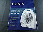 Тепловентилятор Oasis SB-20R (дуйчик), фото 5