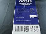 Тепловентилятор Oasis SB-20R (дуйчик), фото 6