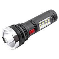 Светодиодный фонарик для дома/дачи, YJ-228, с боковыми led-диодами