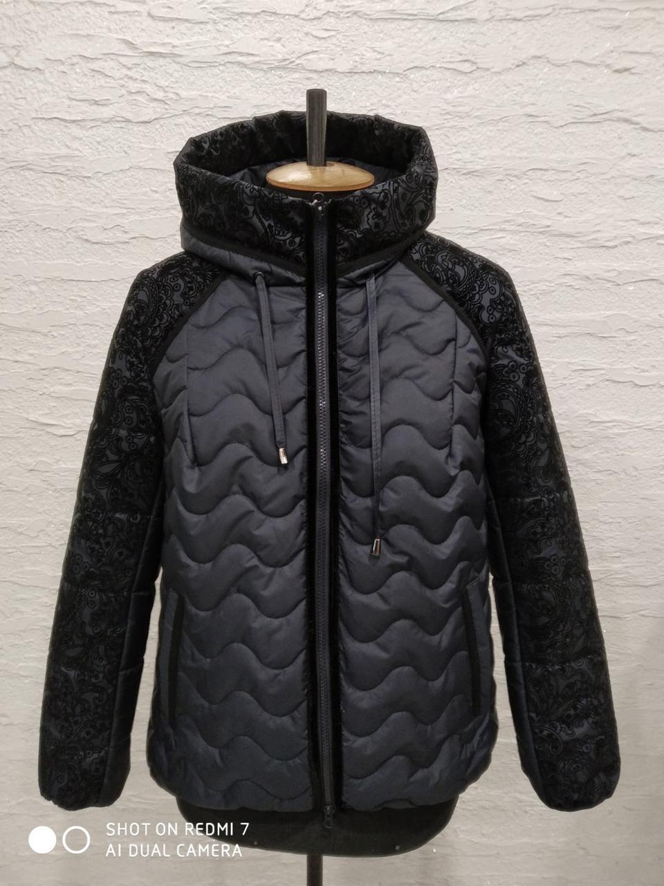 Женская демисезонная куртка  М-591, р-ры 50,52