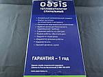 Тепловентилятор Oasis SB-20R ГАРАНТИЯ!, фото 5