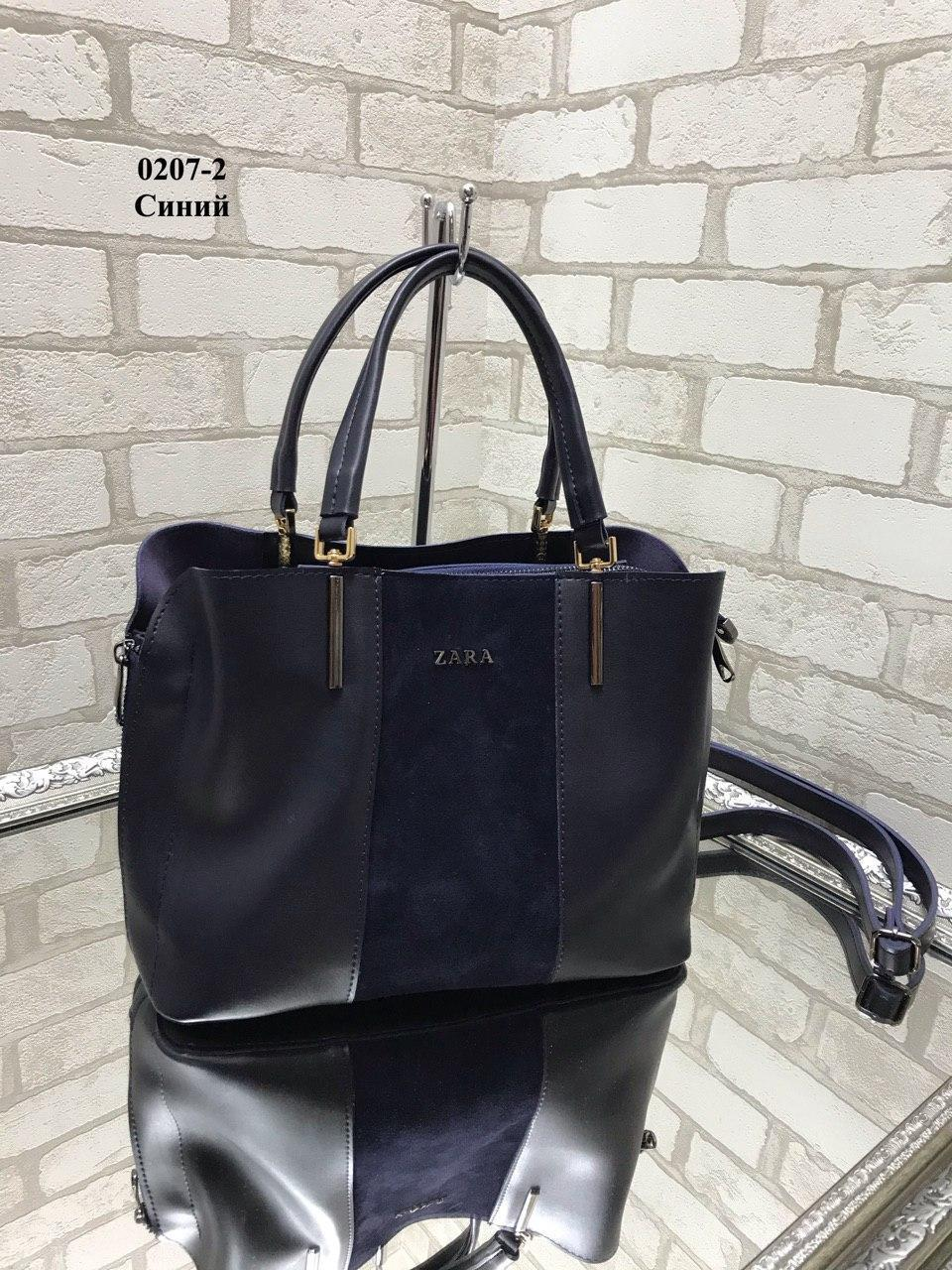 Синяя женская сумка в ассортименте