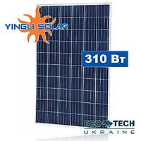 Yingli YL310P-35b солнечная панель (батарея, фотомодуль) поликристалл 310 Вт, фото 1
