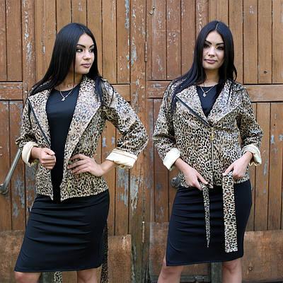 Куртка на осень с леопардовым принтом