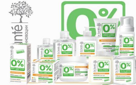 Dr.Sante 0% без SLS, SLES, парабенов, минеральных масел, отдушек, вазелина