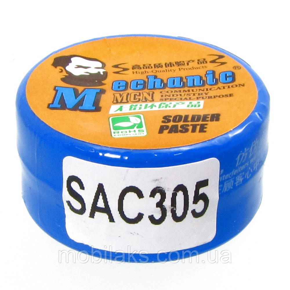 Паста BGA бессвинцовая MECHANIC SAC305 20 гр, Sn 96,5%, Ag 3%, Cu 0,5% (217 гр.С)