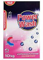 Power Wash Professional (Універсальний) картон 10 кг