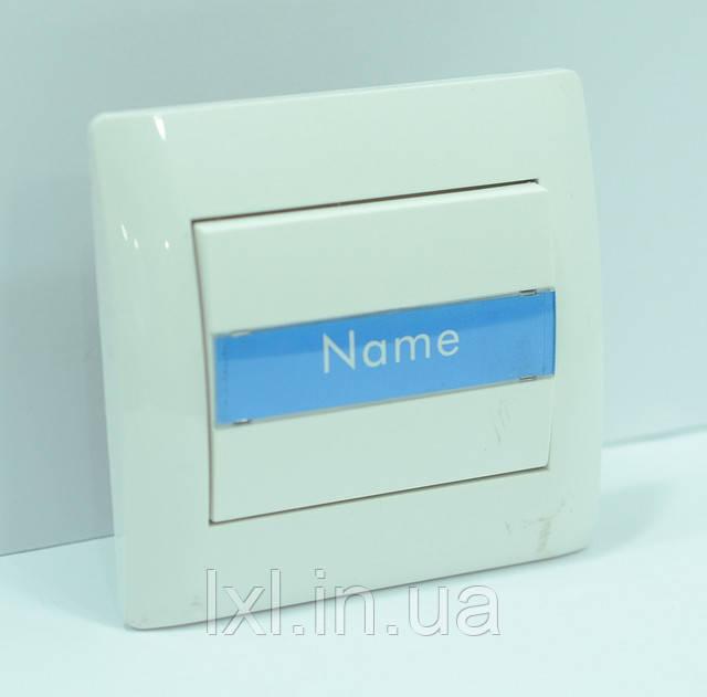Кнопка звонка с подсветкой и местом под этикету белый OSCAR
