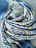 Новела 846-13, павлопосадский хустку (атлас) шовковий з подрубкой, фото 3