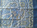 Новела 846-13, павлопосадский хустку (атлас) шовковий з подрубкой, фото 2