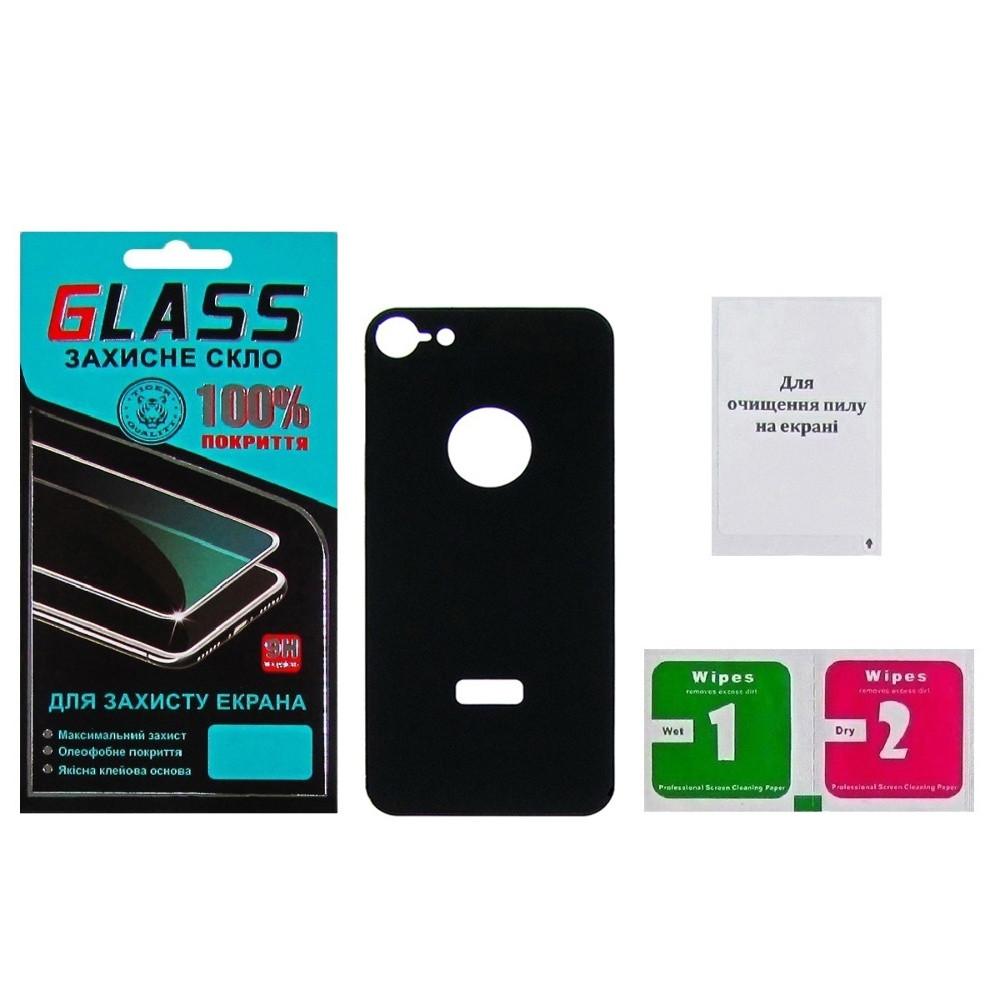 Защитное стекло для Apple iPhone 8 (0.3 мм, 4D чёрное) на заднюю сторону Люкс