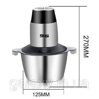Чоппер з чашею з нержавіючої сталі подрібнювач для м'яса овочів DSP KM4021