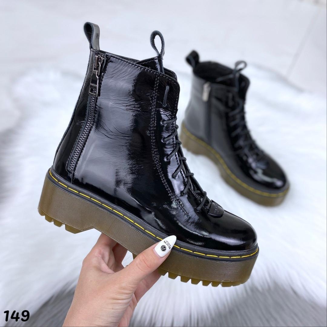 Лаковые ботинки женские натуральная кожа Демисезонные