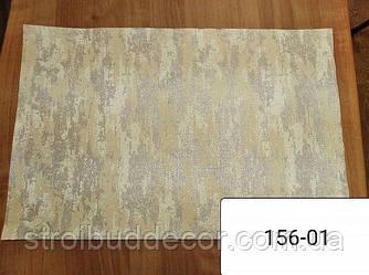 Шпалери паперові мийка Шарм 0,53*10,05 Гротто стеля, стіна бежеві