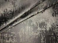 Современная шторная ткань Minimal серо-бежевый цвет. Турецкая ткань для штор. Ткань для штор на отрез
