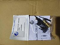 Ремкомплект пистолета высокого давления ST - 2300 (шток) с проточкой зимний