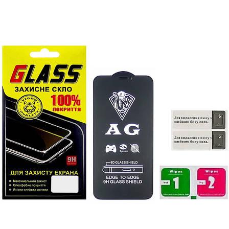Защитное стекло для Apple iPhone X/XS/11 Pro Full Glue (0.3 мм, 2.5D, матовое чёрное) Люкс, фото 2