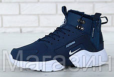 Мужские зимние кроссовки Nike Huarache ACRONYM City Winter Navy Найк Аир Хуарачи Акроним С МЕХОМ синие, фото 2