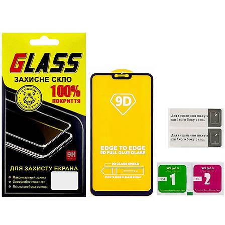 Защитное стекло для Xiaomi Mi 8 Lite/Mi 8x Full Glue (0.3 мм, 2.5D, чёрное), фото 2