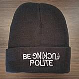 Стильна модна шапка be fucking polite, фото 2