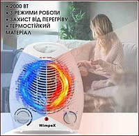 Тепловентилятор Wimpex Fan Heater WX-424 дуйка, фото 1