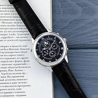 Patek Philippe Grand Complications 5002 Sky Moon Black-Silver-Black New