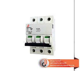 Модульный автоматический выключатель EBS5B-10-3-20